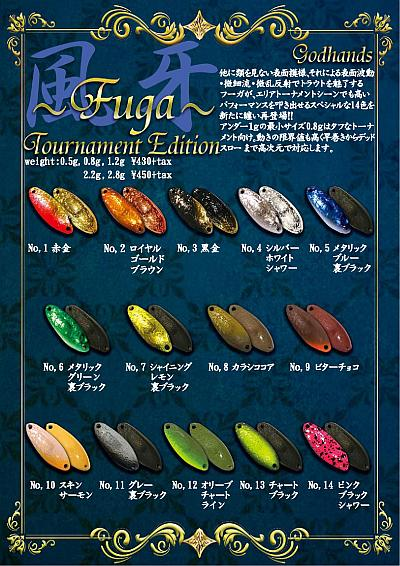 Fuga Special Color Edition 2,8gr. Colore 10