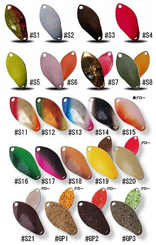 Spoon Jriya Junior 1,7gr. Colore 20